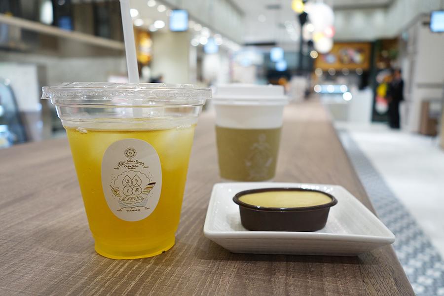 ほうじ茶各250円、ほうじ茶フロマージュ292円。セットで500円に