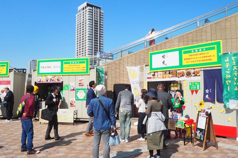「串かつの店 ヨネヤ」「炭火肉酒場 肉まる」「台風飯店」など、大阪&京都からレモンサワーが自慢のお店が勢揃い