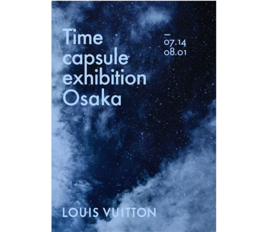 『TIME CAPSULE』展のイメージ