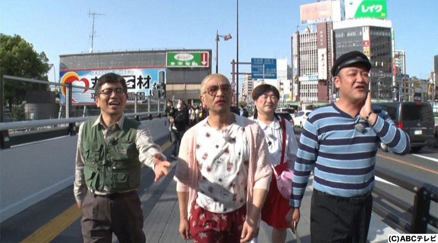 「なにわベタツアー」を敢行する松本家(左から、宮迫博之、松本人志、さだ、たむらけんじ)