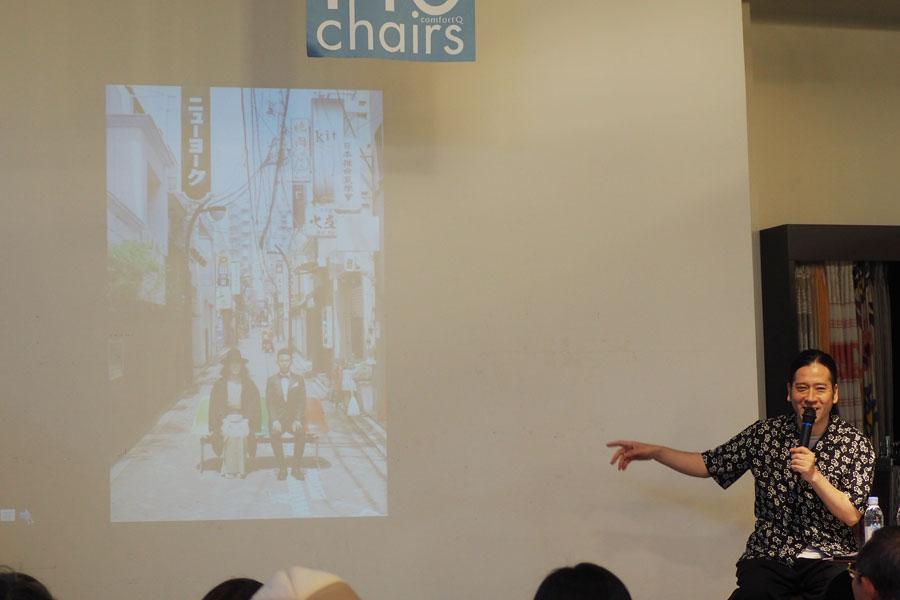 雑誌『椅子』には「綾部が渡米する前に、吉祥寺のニューヨークっていうラブホテルのところに椅子を置いて2人で撮った」という写真も掲載されている