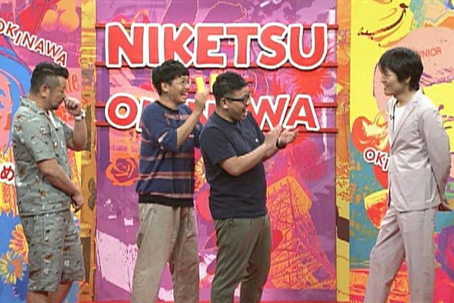 左から、ケンドーコバヤシ、ミキ(弟の亜生、兄の昴生)、千原ジュニア