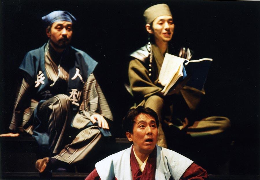 初演『ニンゲン御破産』(2003年)より
