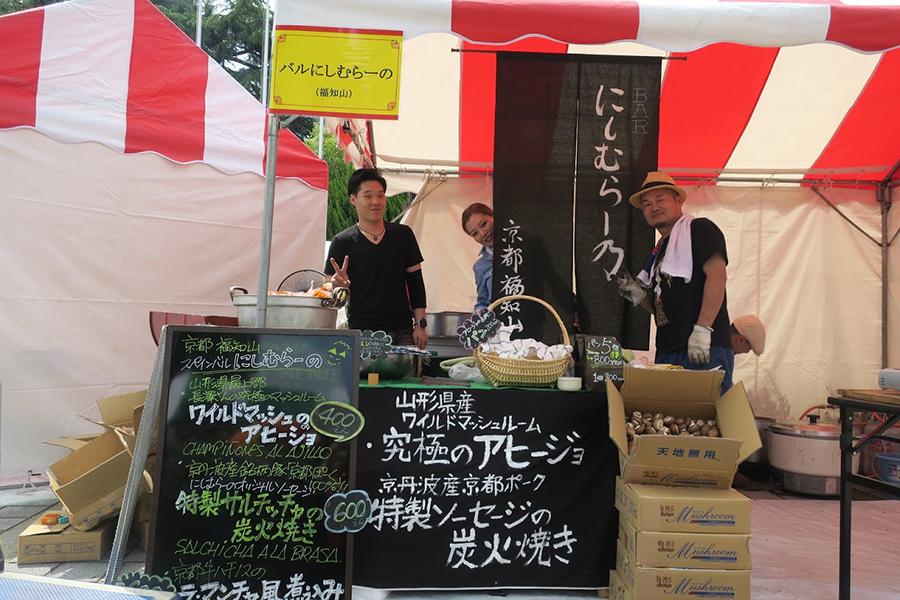 「バルにしむらーの」は昨年は、山形県産のワイルドマッシュルームでアヒージョを