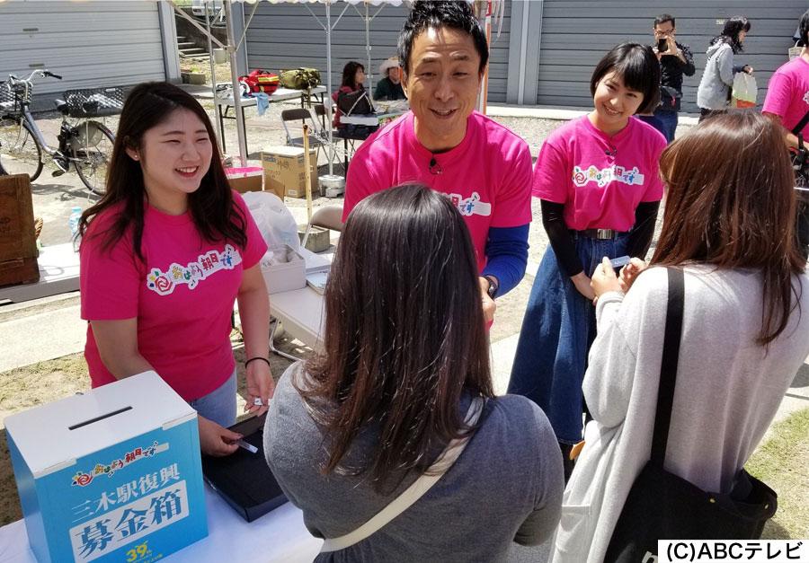 20日におこなわれた募金活動の様子(左から応募女性、岩本アナ、川添アナ)