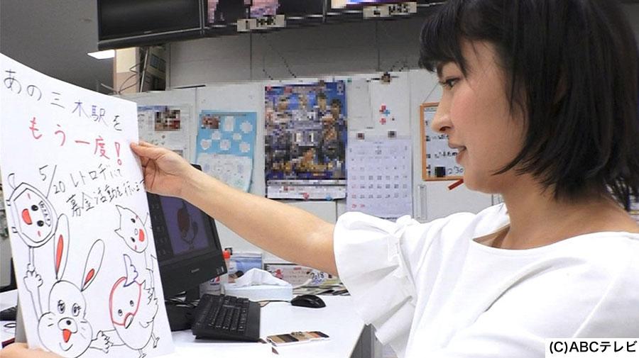 おは朝×三木高校のポスターデザインを描く川添アナウンサー