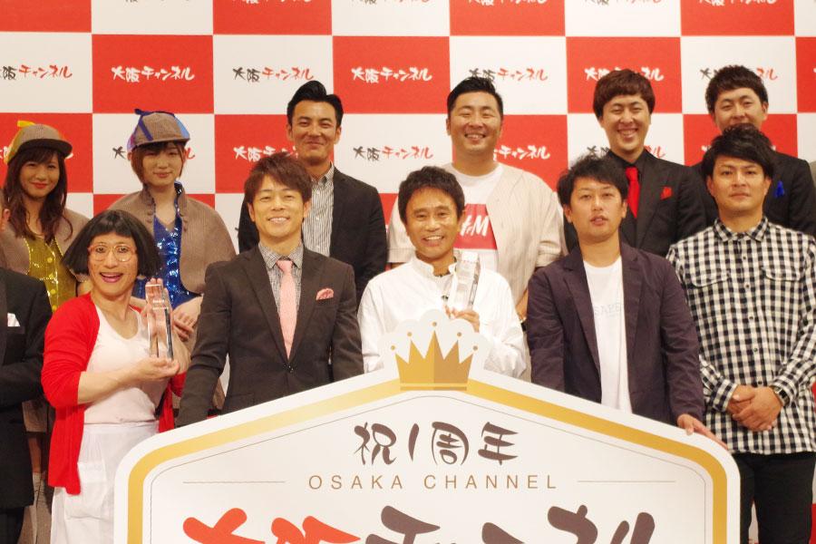 イベント『祝1周年 大阪チャンネル アワード』に参加した浜田ら芸人