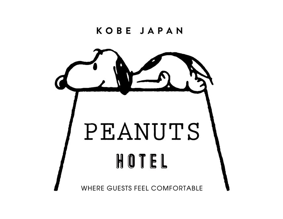 8月1日にオープンするホテルのロゴ