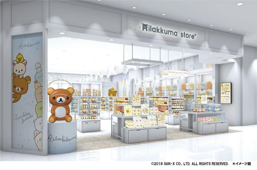 リラックマストア あべのキューズモール店(イメージ図)