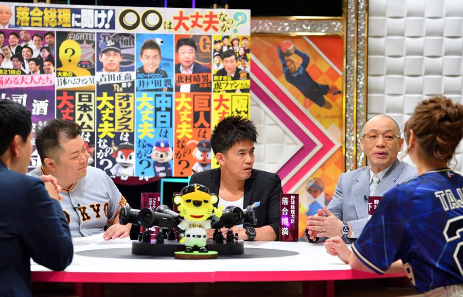 5月30日放送の『戦え!スポーツ内閣』(毎日放送)にゲスト出演した落合博満氏