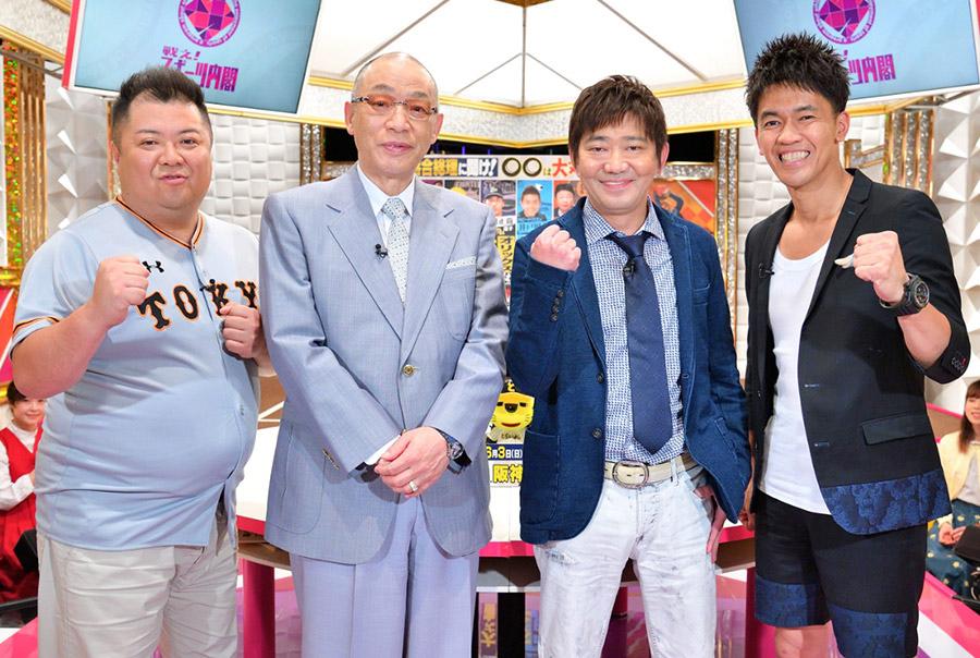左から、ブラックマヨネーズ小杉、落合博満氏、メッセンジャー黒田、武井壮