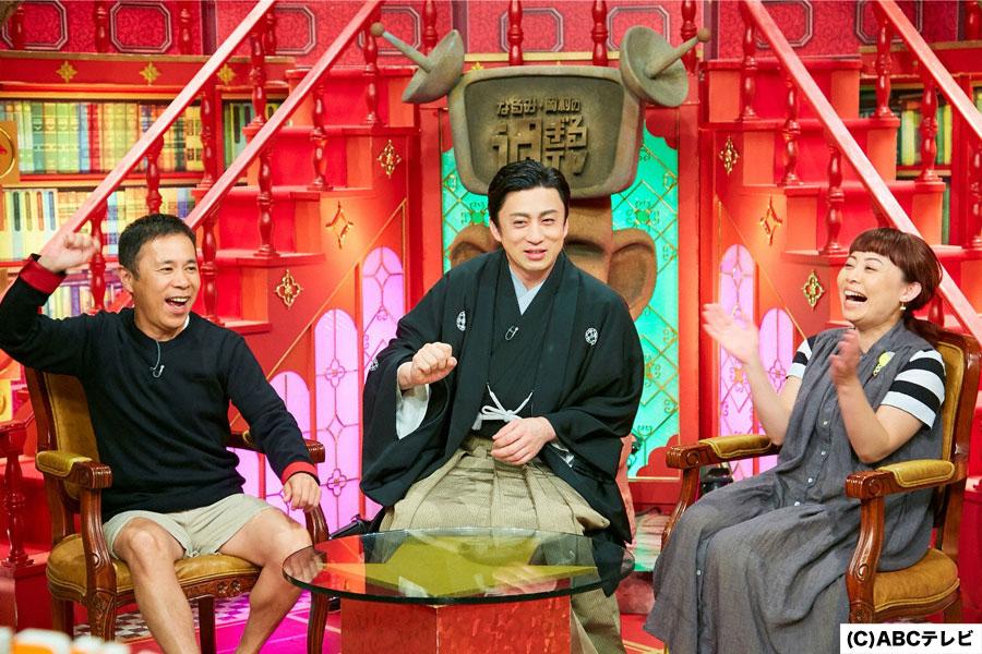 (左から)岡村隆史、松本幸四郎、なるみ