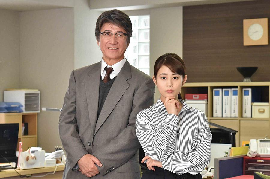 スペシャルドラマ 『68歳の新入社員』で初共演を果たした高畑充希(右)と草刈正雄