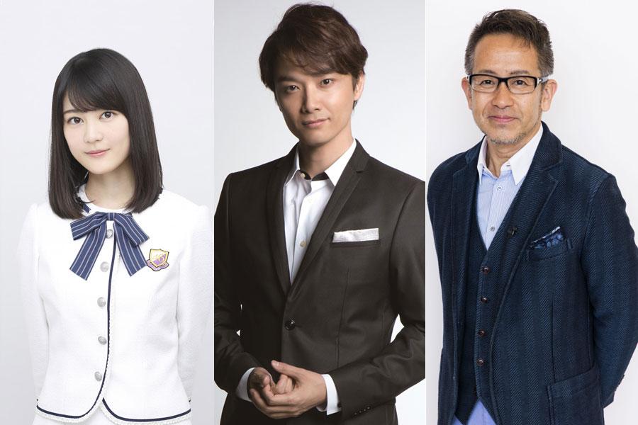 左から生田絵梨花、井上芳雄、宮本亜門