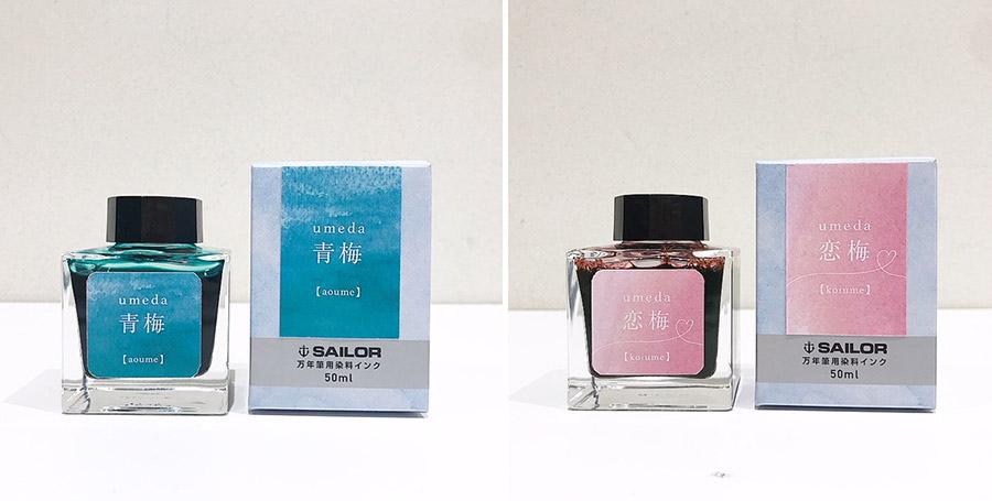 オープン3周年で発売される限定オリジナルインク(左が「umeda 青梅」、右が「umeda 恋梅」)