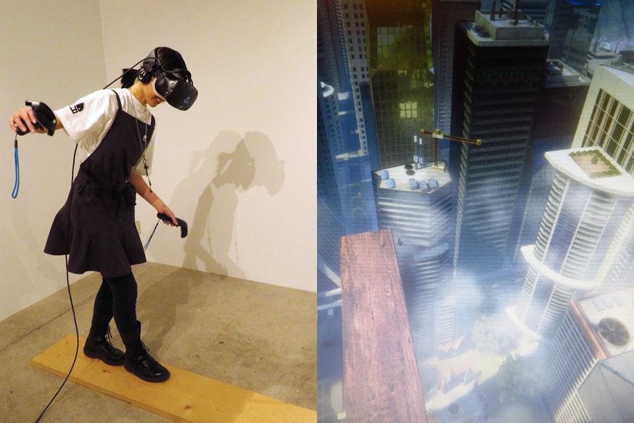 簡易版のVRを体験。ゴーグル内(右)ではビル屋上からせり出す板上を歩いており、足取りが心もとない