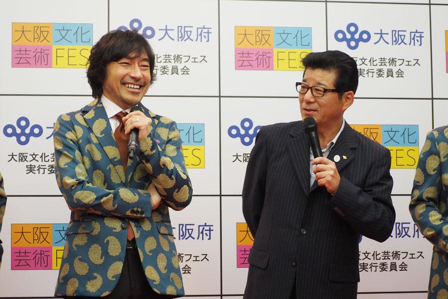 「大阪は中年のおっさんも元気やと伝えたい」と話す、松井府知事(54歳)とトータス松本(52歳)