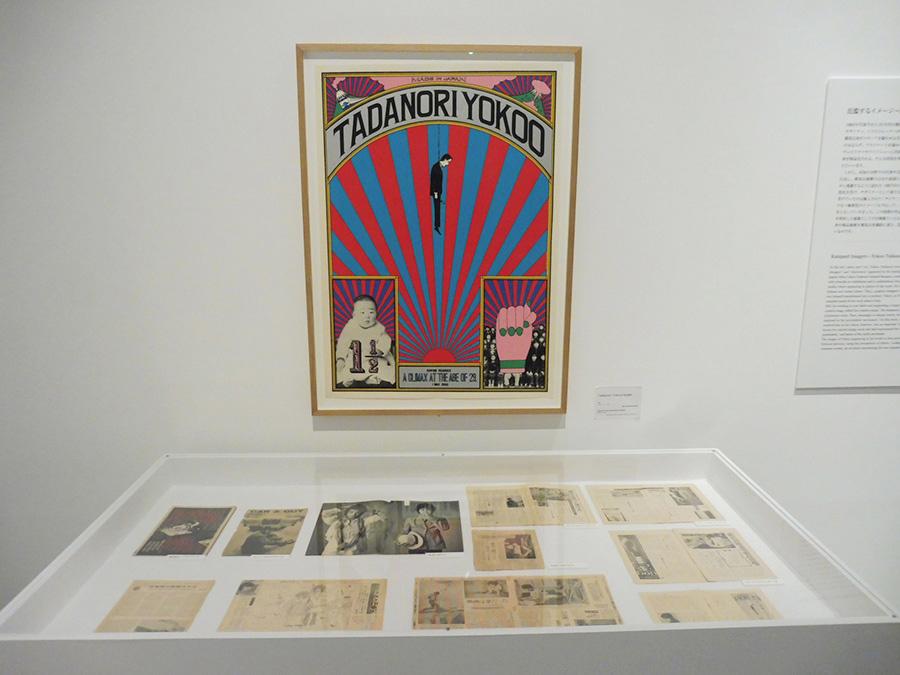 《TADANORI YOKOO(自主制作)》1965年 作家蔵(横尾忠則現代美術館寄託)本展の冒頭を飾る作品。首を吊った自分自身の姿を描いており、横尾の自画像の出発点と言える。ポスターだがクライアントはいない「自分自身のための広告」