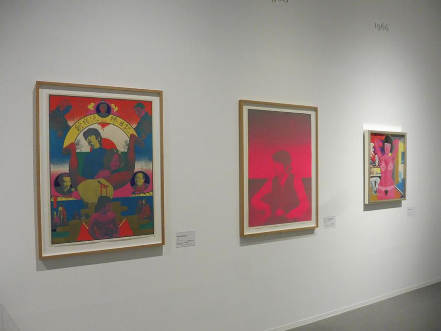 左から《新宿泥棒日記(創造社)》1968年、《「サイコ・デリシャス」のためのポートレイト [横尾忠則](草月アートセンター)》1968年、《自画像のある風景》1966年