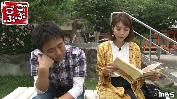 相武の絵本読み聞かせによって、寝かしつけられる浜田