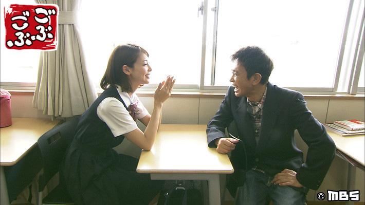 制服姿の相武は、最後に浜田に「あるお願い」を。「ホンマに今日はやりたい放題やな!」浜田が驚愕するほどのお願いとは一体何!?