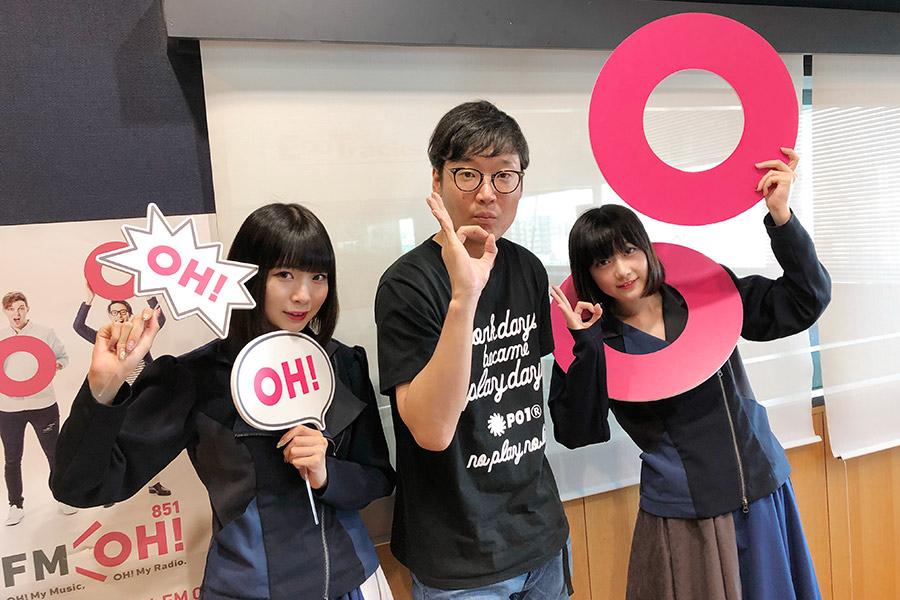 左から、パン・ルナリーフィ、DJの遠藤淳、ネル・ネール