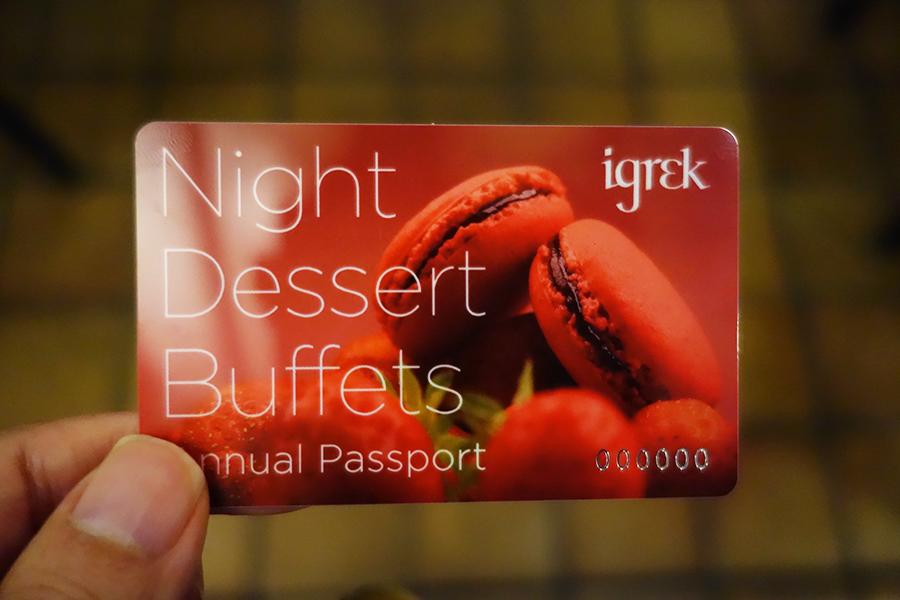 1年間パスポートのカード。気軽にホテルのスイーツやごはんを楽しめそうだ