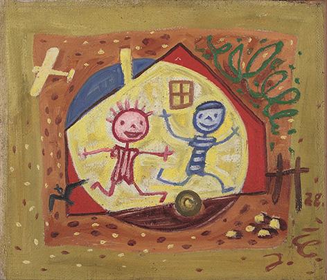 ヨゼフ・チャペック《ボールで遊ぶ二人の少年》1928年 油彩、カンヴァス 個人蔵、プラハ