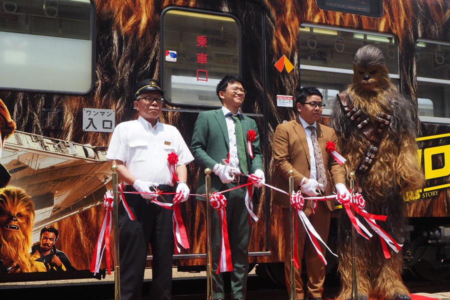 出発式には細井康史取締役社長、チューバッカ、お笑いコンビ・ミキが登場