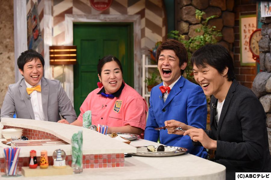 千原ジュニアが後輩芸人(左から、せいや、ゆりやん、鰻)を連れて「ダマサレストラン」へ