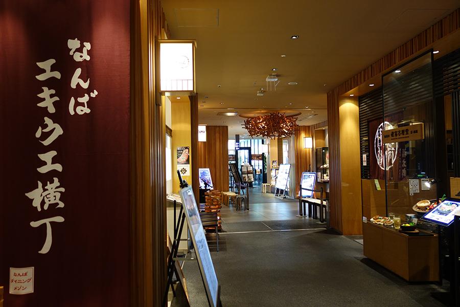 8階の一部が「なんばエキウエ横丁」に。昼も夜も気軽に利用できる店がそろう