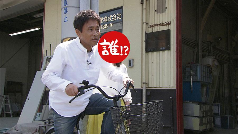 「大阪イチ足腰強い」という場所に、「怖いって!」と誰よりもビビりまくる浜田