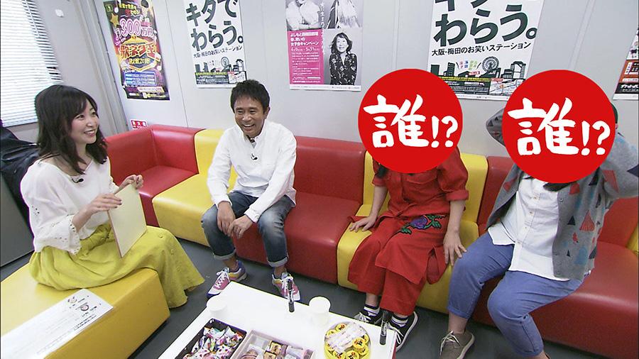 黒川のお義父さんおすすめの吉本新喜劇大女優に会いにいく