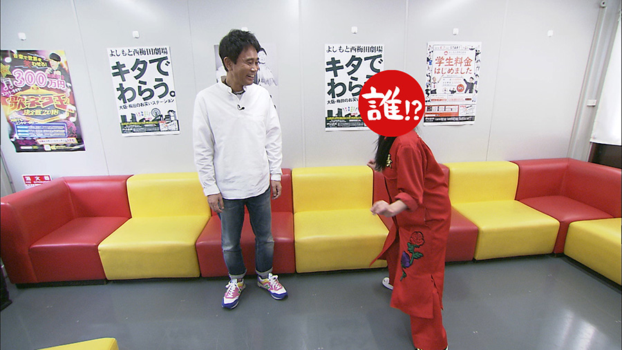 浜田が、吉本新喜劇大女優のギャグのターゲットに