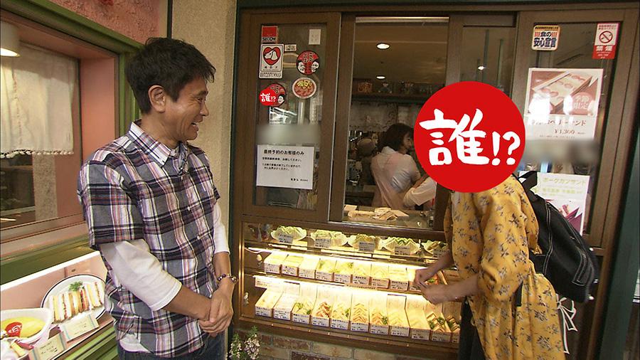 地元では超有名な絶品タマゴサンドが食べたいと、浜田のごり押しで店へ