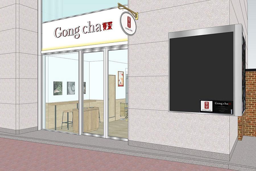 JR大阪駅、各線梅田駅から好アクセス。店舗周辺には商業施設やオフィスビルも集積(店舗イメージ)