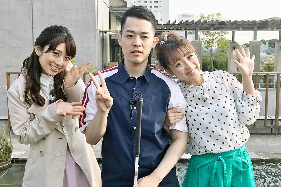 小倉優子(左)、鈴木奈々(右)とデートをした濱田祐太郎