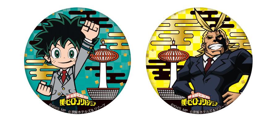 コラボグッズデザインイメージ(左から緑谷出久、オールマイト)