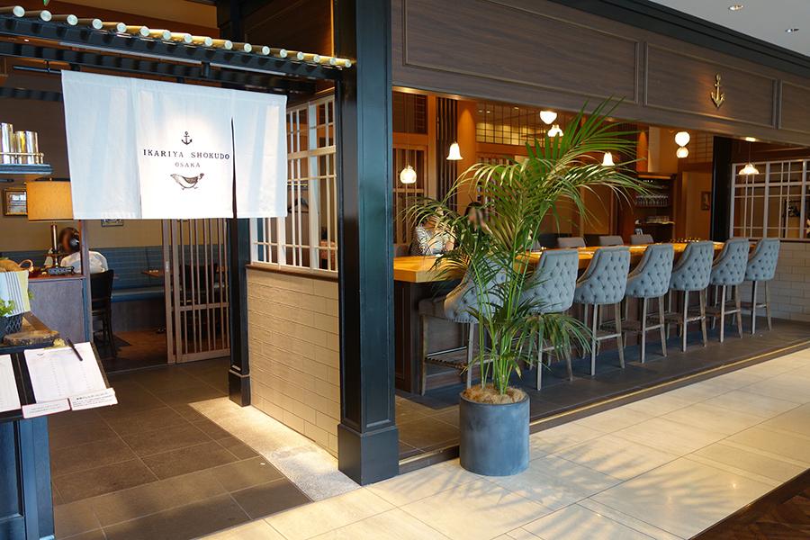 4月16日にオープンしたイカリヤ食堂オオサカは、ハーブビストロがテーマ