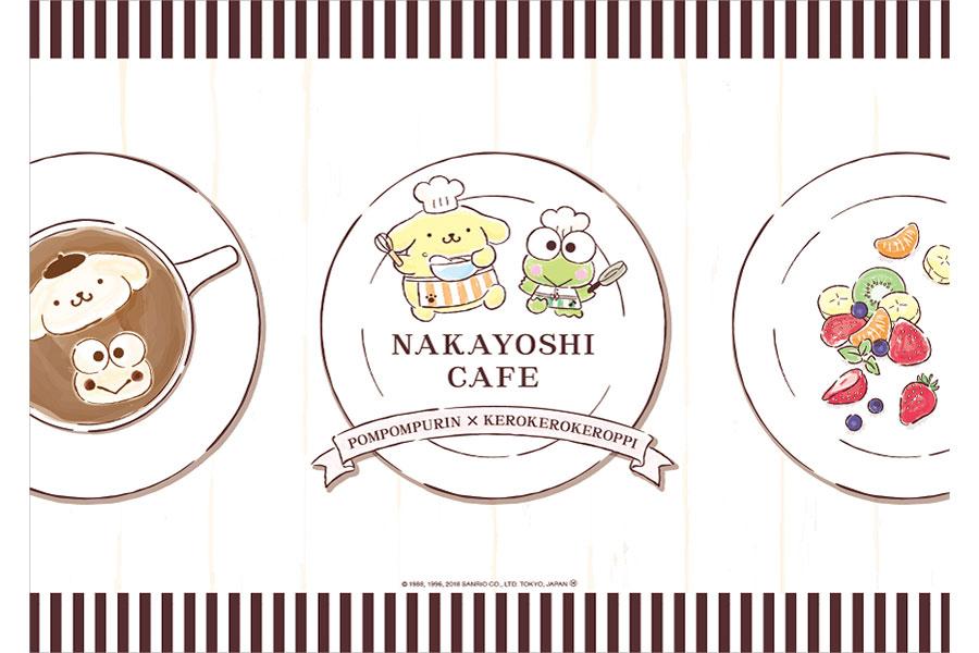 カフェ飲食ノベルティ「オリジナルデザイン ランチョンマット」カフェ飲食(なくなり次第終了)