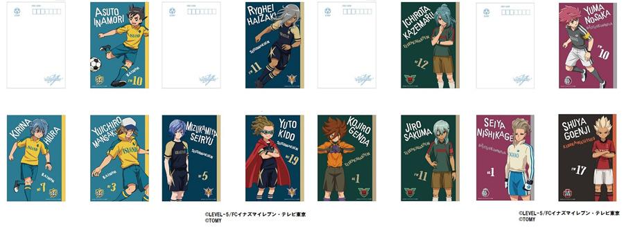 キデイランド限定の「ポストカード3枚セット」(4種)各400円+税
