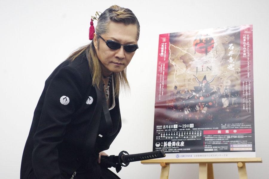 「日本人は執拗に物事を深く考える」と日本への愛を語り出すと止まらない石井