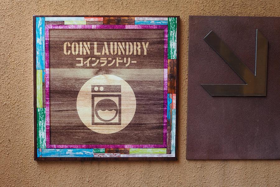 アイコンがかわいい、木目調のホテル内の案内板(京都府城陽市)