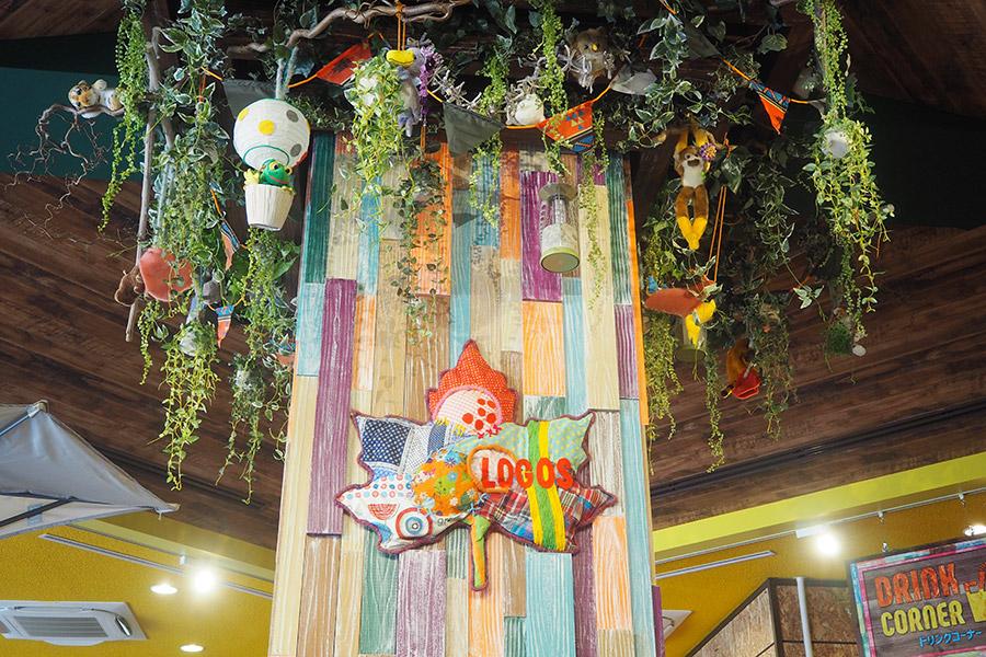 「ロゴスファミリーレストラン」の天井(京都府城陽市)