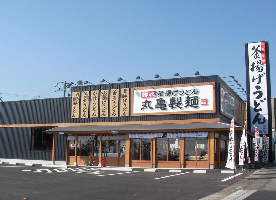 セルフ形式の讃岐うどん専門店「丸亀製麺」