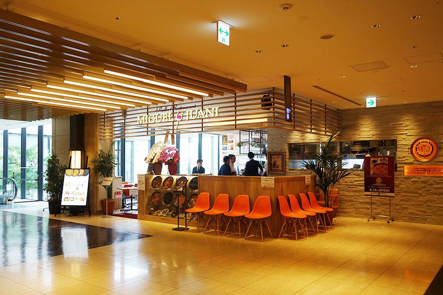 9階のフロアのパエリア専門店「ミゲル フアニ」。これまで同フロアは店内が見えづらかったが開放的な空間へとシフト