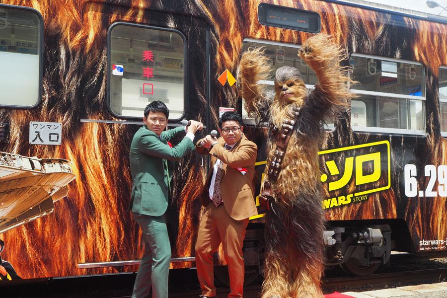 チューバッカトレイン出発式に登場したミキ(左から亜生、昴生)と、急遽来阪したチューバッカ(27日、大阪市内)