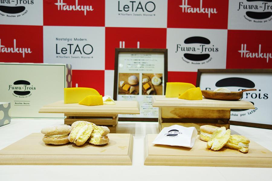 どちらも3種ずつチーズを使用して作られている