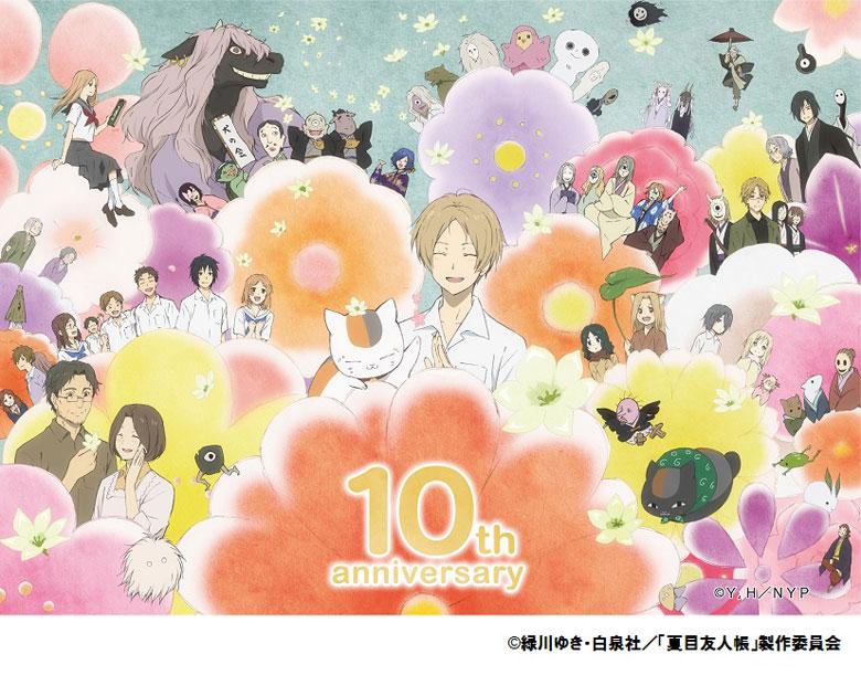 2000円以上買うともらえるオリジナルステッカー(7/1〜ver.)