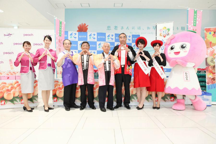 関西国際空港で、桃が配布されるイベント『和歌山桃キャンペーン』が開催された